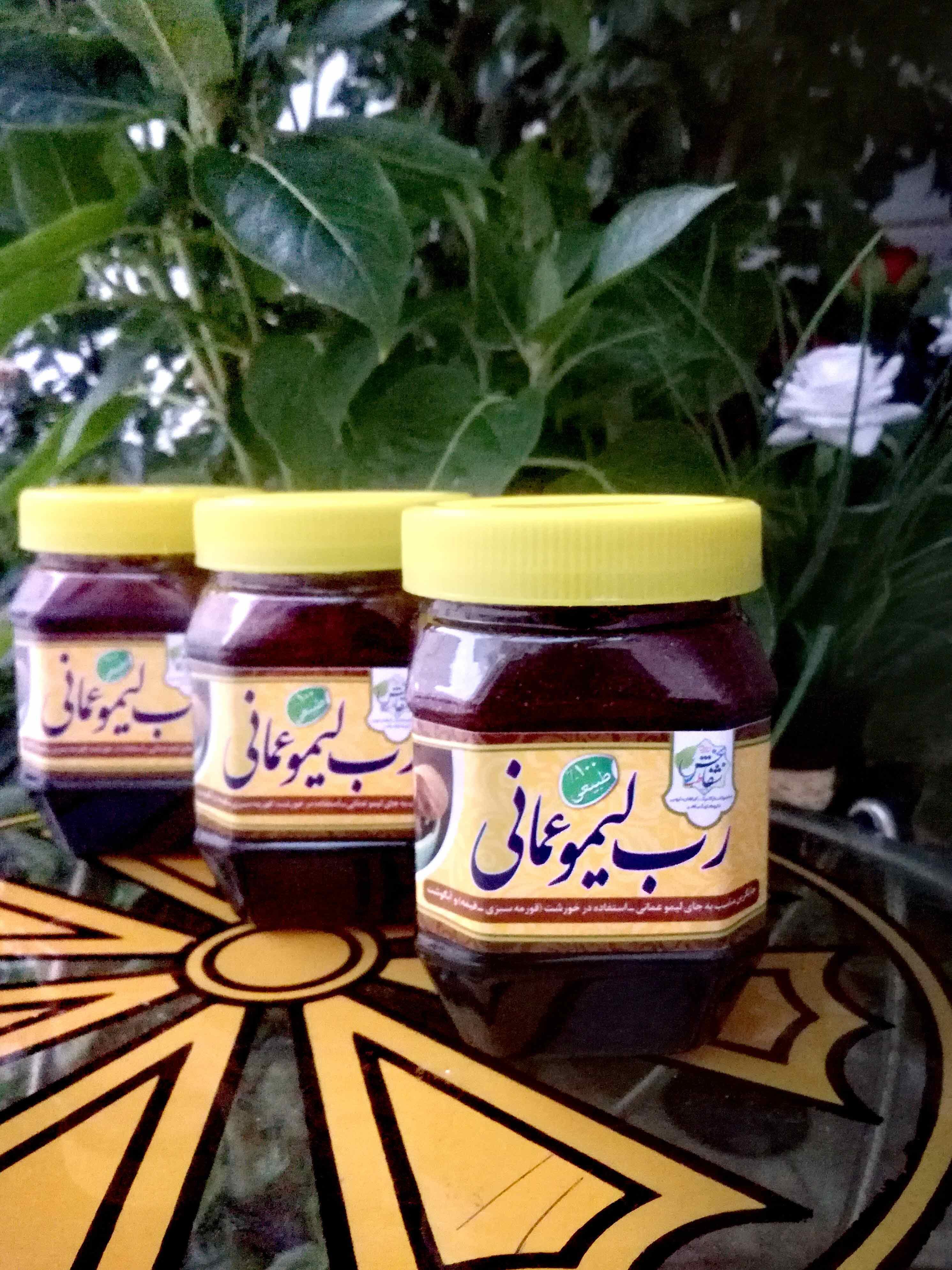 رب لیمو عمانی شفابخش طب