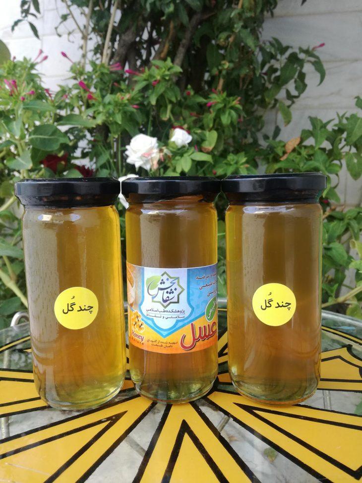 عسل چندگل شفابخش طب