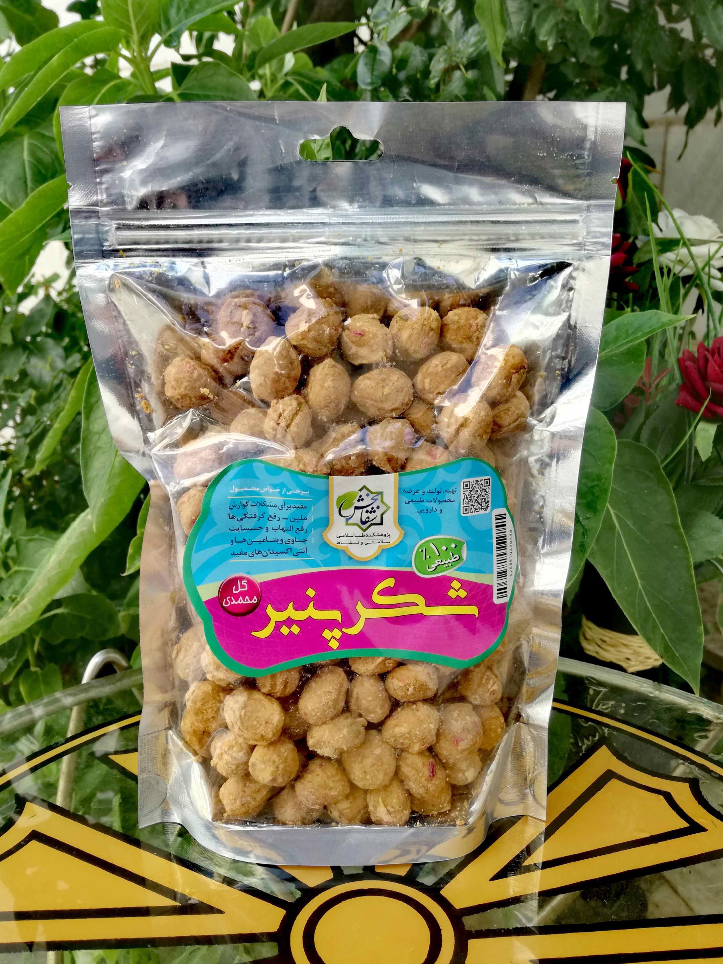شکر پنیر گل محمدی شفابخش طب