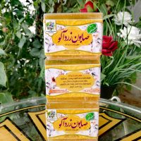 صابون زردآلو شفابخش طب