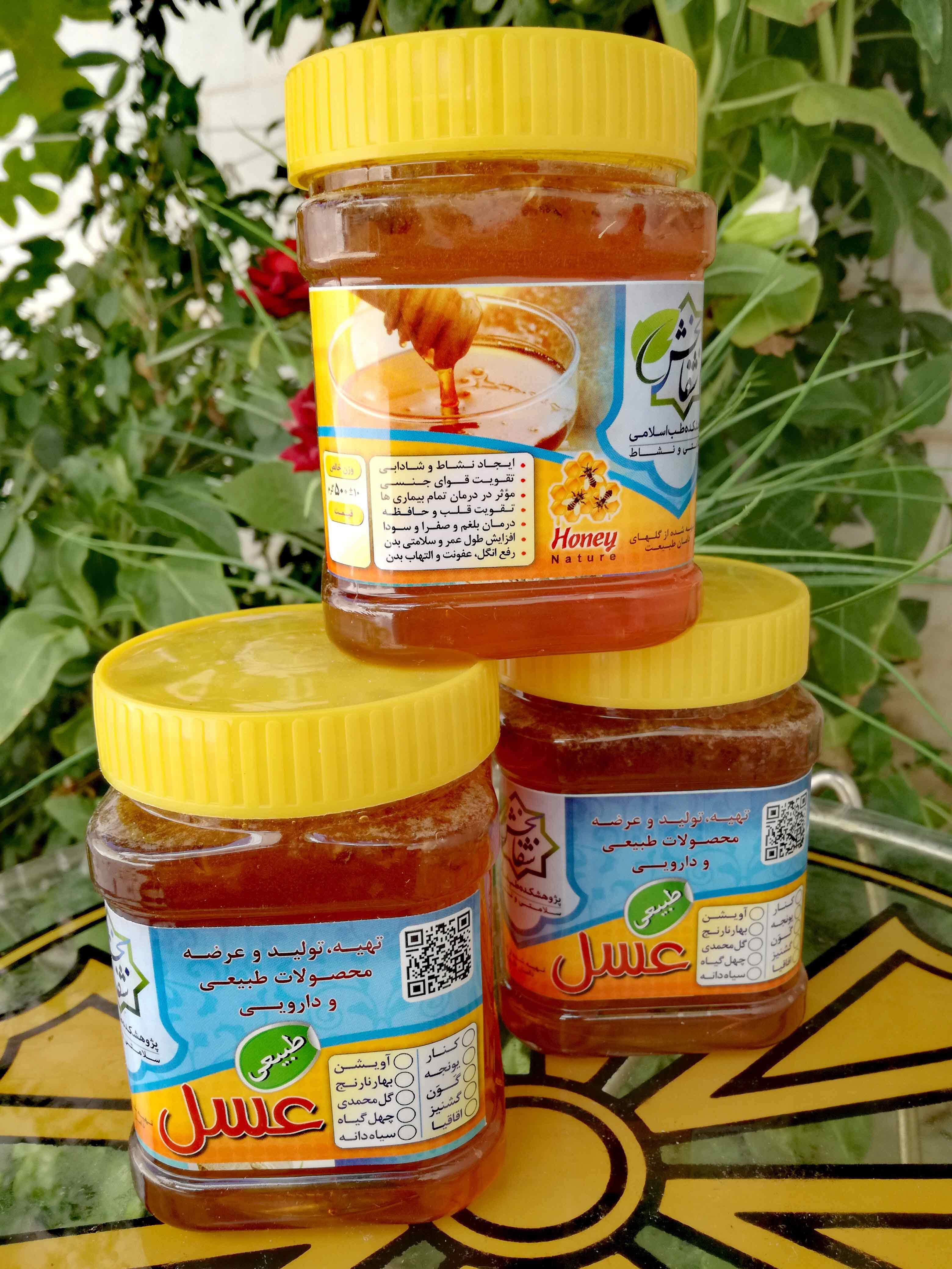 عسل کنار فارس شفابخش طب