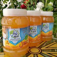 عسل چند گیاه شفابخش طب