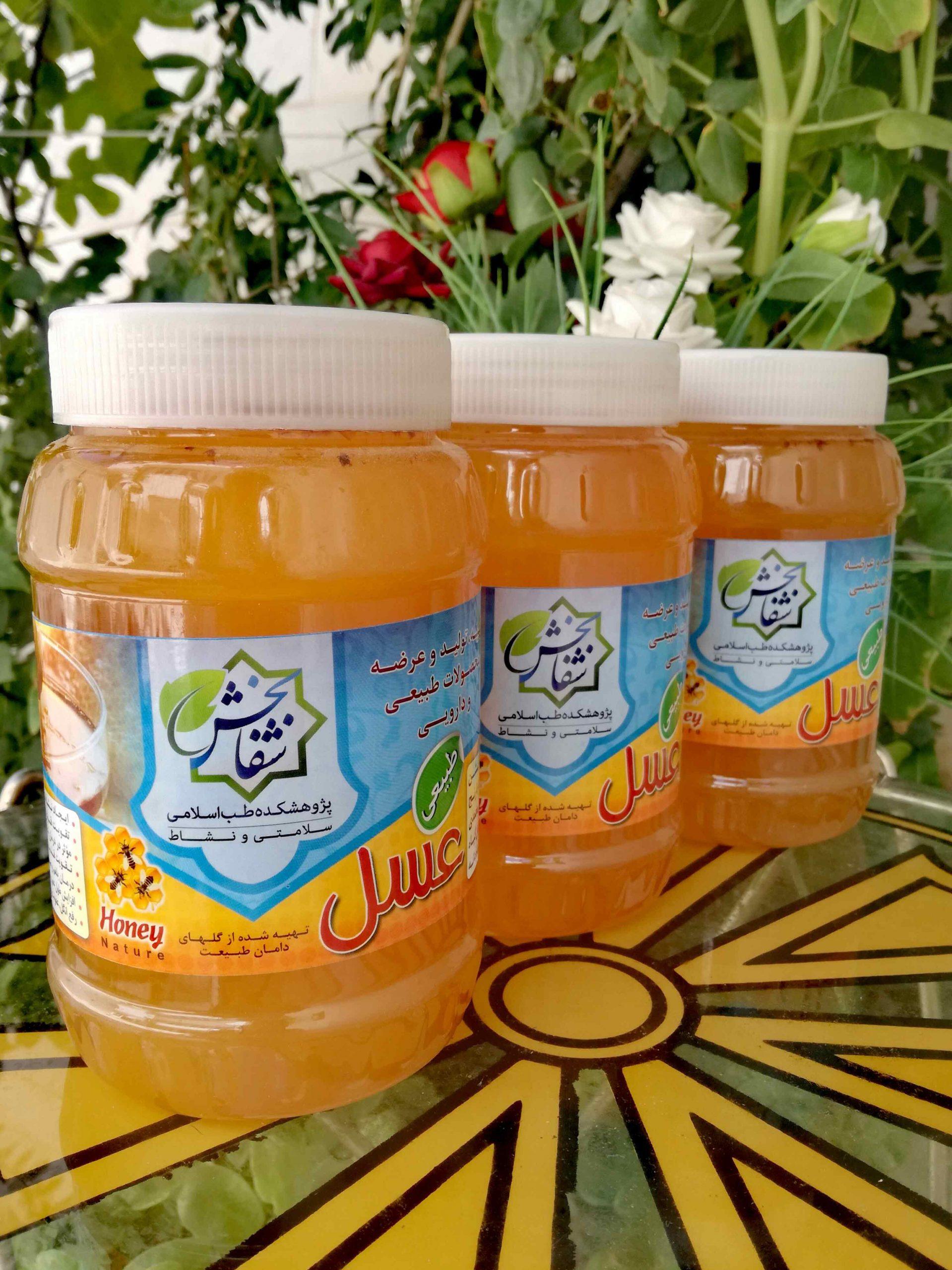 عسل چندگیاه شفابخش طب