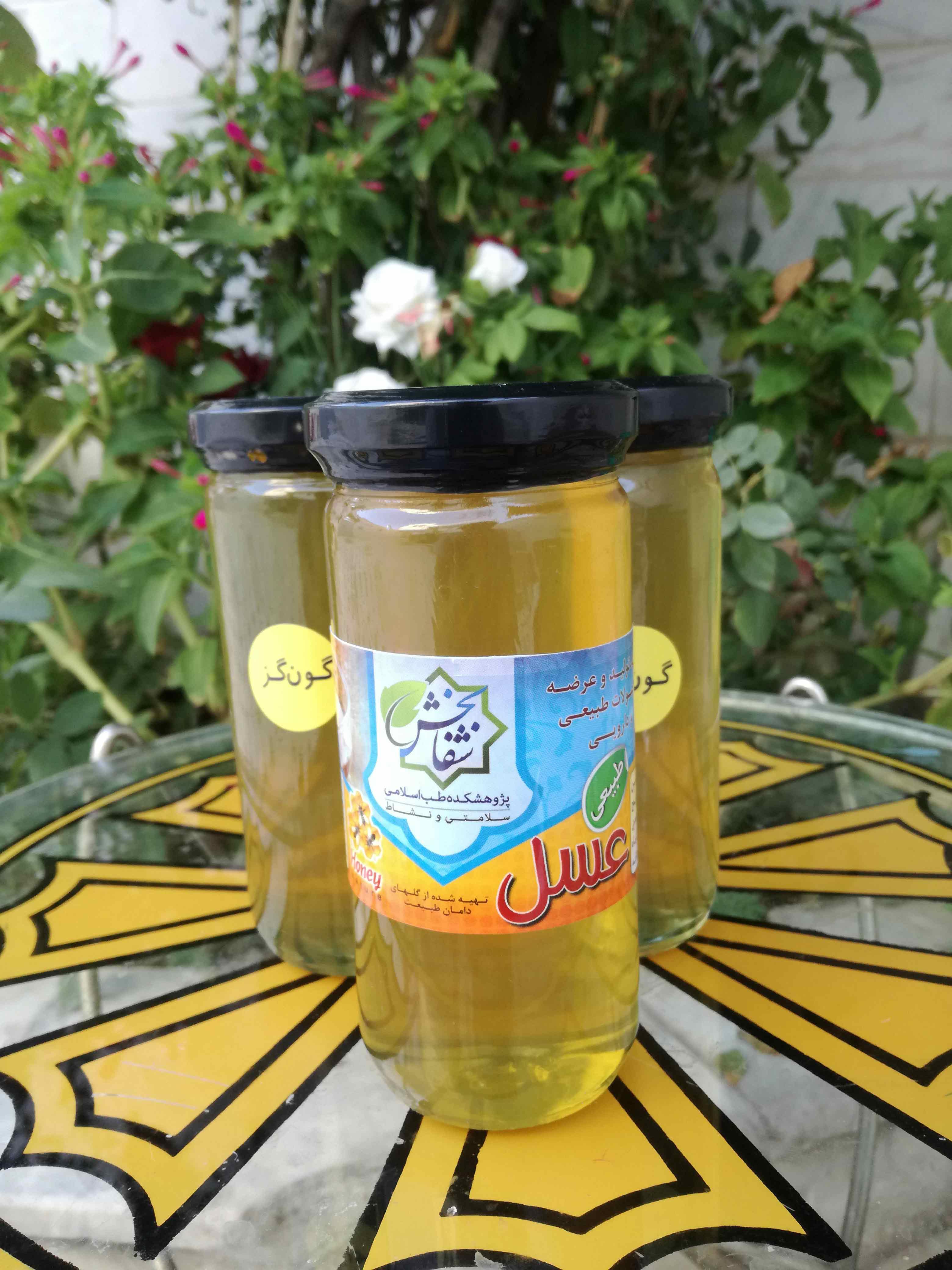 عسل گون گز شفابخش طب