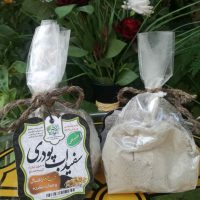 سفیدآب پودری(زغال و جوانه گندم)