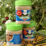 قاووت چهل گیاه شفابخش طب