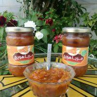 مربا هویج شفابخش طب