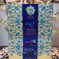 دمنوش لیپتون گل محمدی شفابخش طب