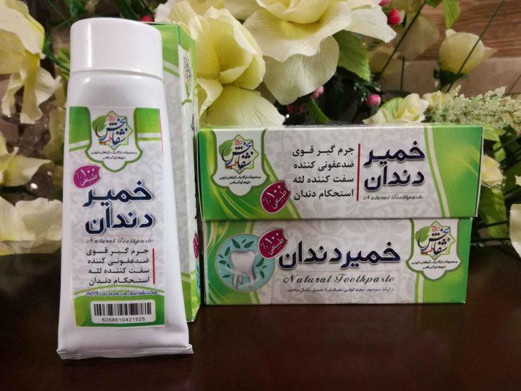 خمیردندان طبیعی شفابخش طب